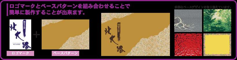 Design_99_02