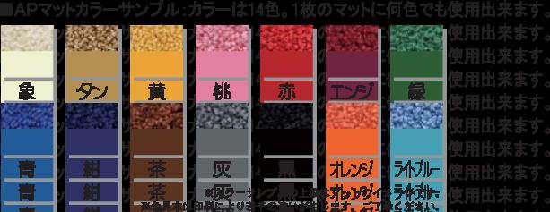 Original_08